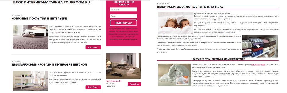 Дизайн блога